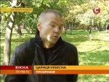 Новости СТБ о секте Софии Святодух