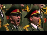 Шли солдаты (There March the Soldiers) - Alexandrov Ensemble