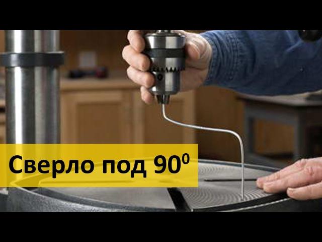 Гениальный способ выставления сверла под 90 градусов к сверлильному столику