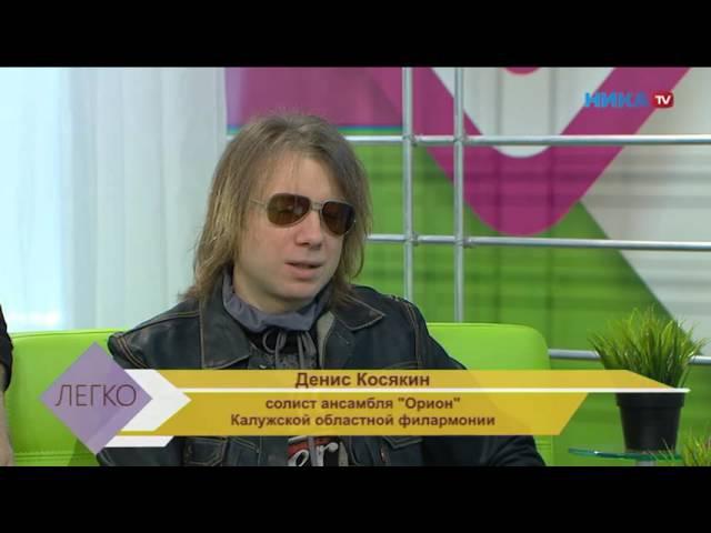 Денис Косякин и Павел Селезнёв о творчестве группы Орион (Эфир от 06.04.2016)