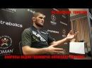 Мне было стыдно за Альвареса . Хабиб про UFC 205 и Конора vyt ,skj cnslyj pf fkmdfhtcf . [f,b, ghj ufc 205 b rjyjhf