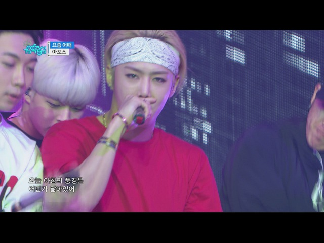 [HOT] AFOS - How are you, 아포스 - 요즘 어때 Show Music core 20160604