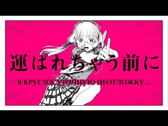 Yuzuki Yukari Check Check Check One Two rus sub