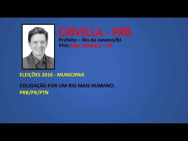 Eleições 2016 | Jingle Crivella (PRB) - Prefeito Rio de Janeiro