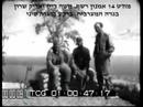 Yom Kippur War - 14th Brigade