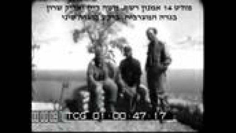 Yom Kippur War - 14th Brigade