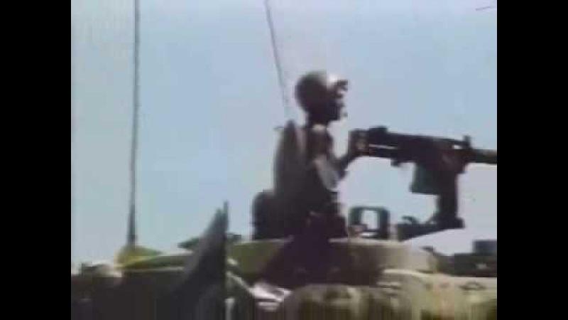 Yom Kippur war Part II