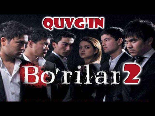 Borilar 2 - Quvgin (ozbek film)   Бурилар 2 - Кувгин (узбекфильм)