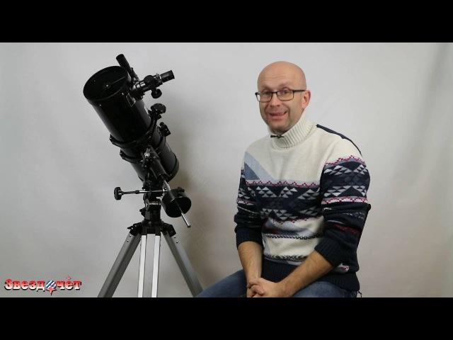 Обзор телескопа Sturman HQ 1400150 EQ