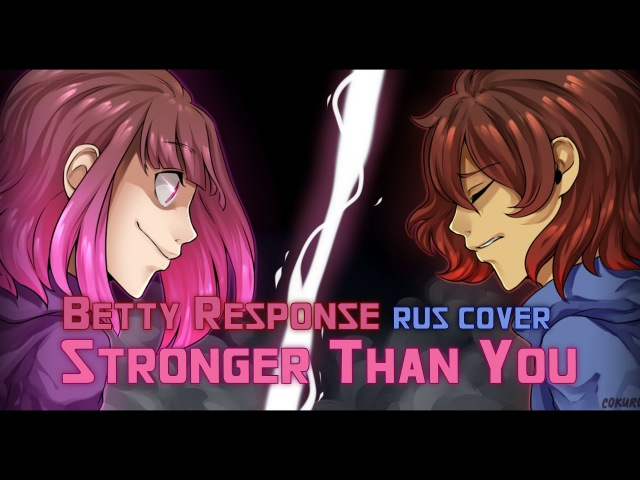 【Glitchtale】Stronger Than You Betty Response [RUS COVER]