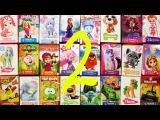 25 СЮРПРИЗОВ СВИТ БОКС Sweet Box #2 Маша и медведь, Фиксики,Феи,Angry Birds,Смешарики,My little pony
