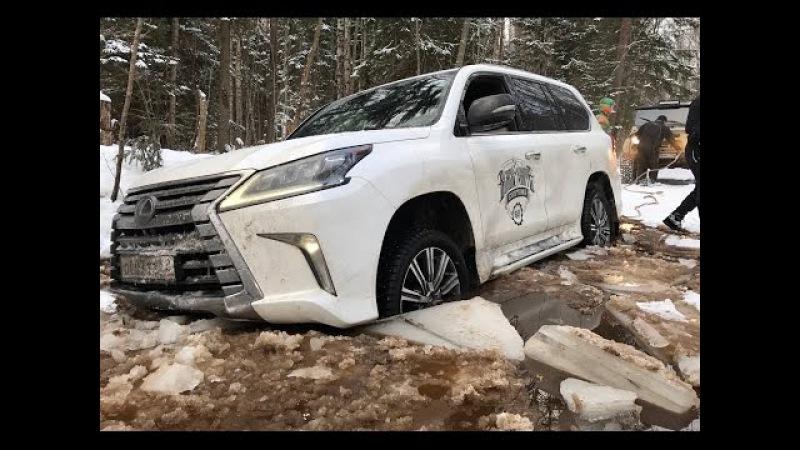 LEXUS LX 570 на OFF-road (РАУНД 2) ГЕЛИК G500 ARTIC TRUCK JEEP RUBICON