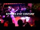 Цыганская вечеринка арабские танцы