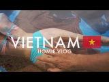VLOG HOMIE / Вьетнам Нячанг
