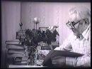 Герой Советского Союза Е. А. Дыскин. Документальный фильм Солдат. 1982