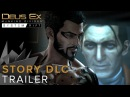 Deus Ex: Mankind Divided – System Rift | Launch Trailer