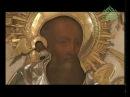 Трифон Вятский Забытые страницы Древней Руси Четвертая серия Великий пожар