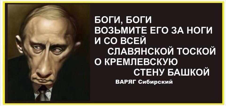 Кремль взял Сущенко в заложники: режим Путина организовывает очередной циничный торг, - Сюмар - Цензор.НЕТ 7606