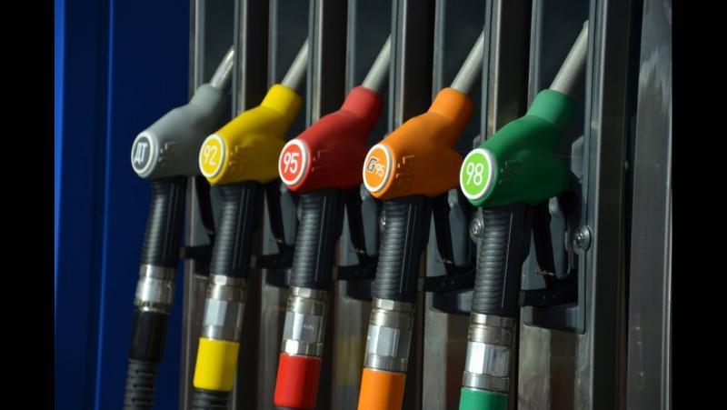 Смертельный бензин / deadly petrol 3