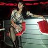 Блог | Марина Шитова | Цель | Жизнь | Бизнес