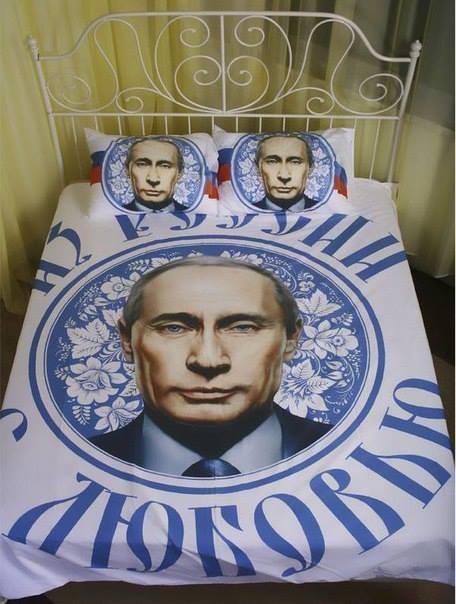 Санкционное давление на Россию следует продолжать, но делать это разумно, - Штайнмайер - Цензор.НЕТ 4959