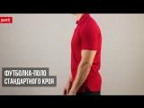 Поло Punch - Koi