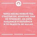 Надежда Вдовкина фото #46