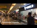 4VD в Корее - part 2.0 в город