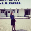 Саида Жиляева