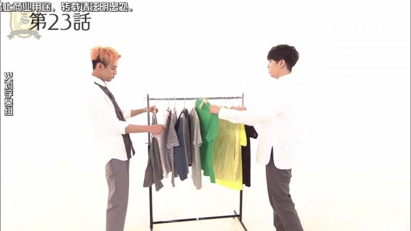 [Видео] 161026 NHK E-tele 'Уроки корейского' 28