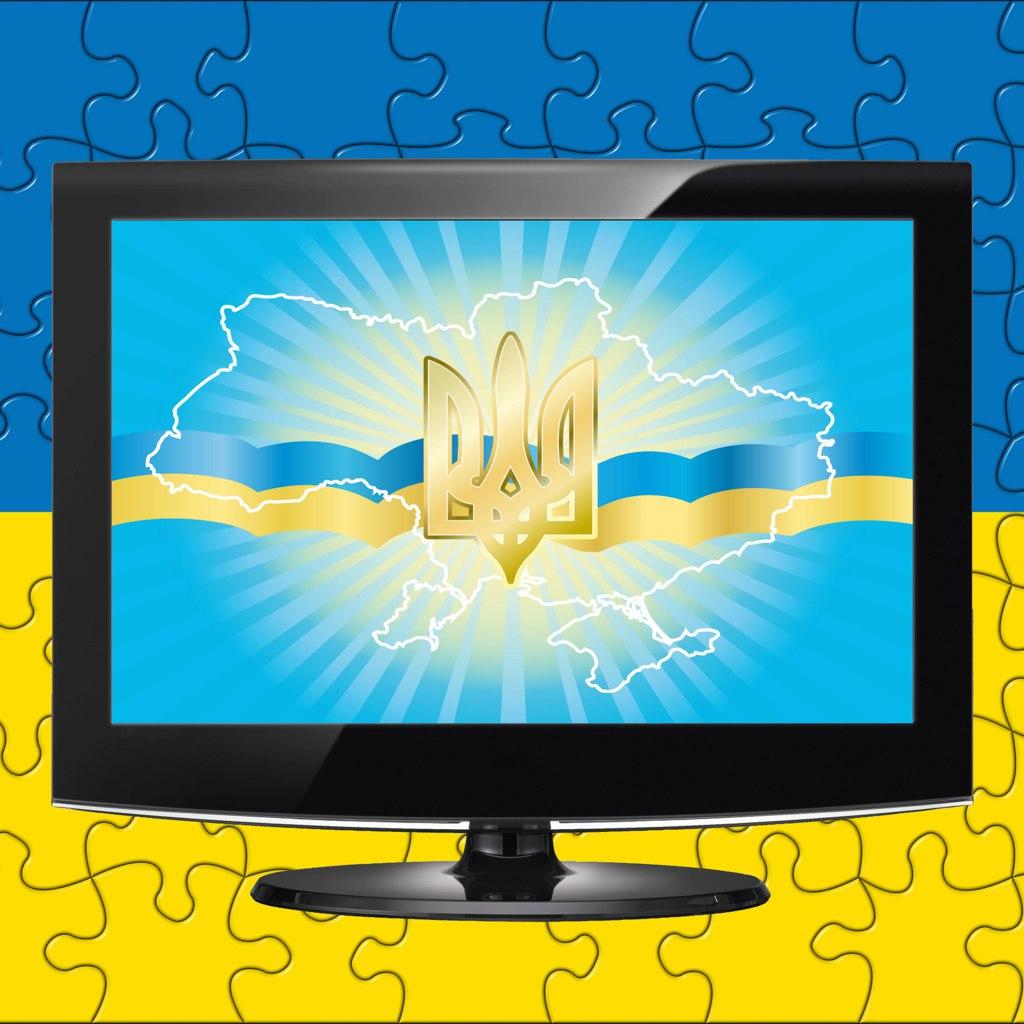 Сегодня жители Крыма смотрят «Перший Національний» и «ICTV»
