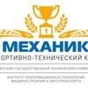 СТК Механик КузГТУ