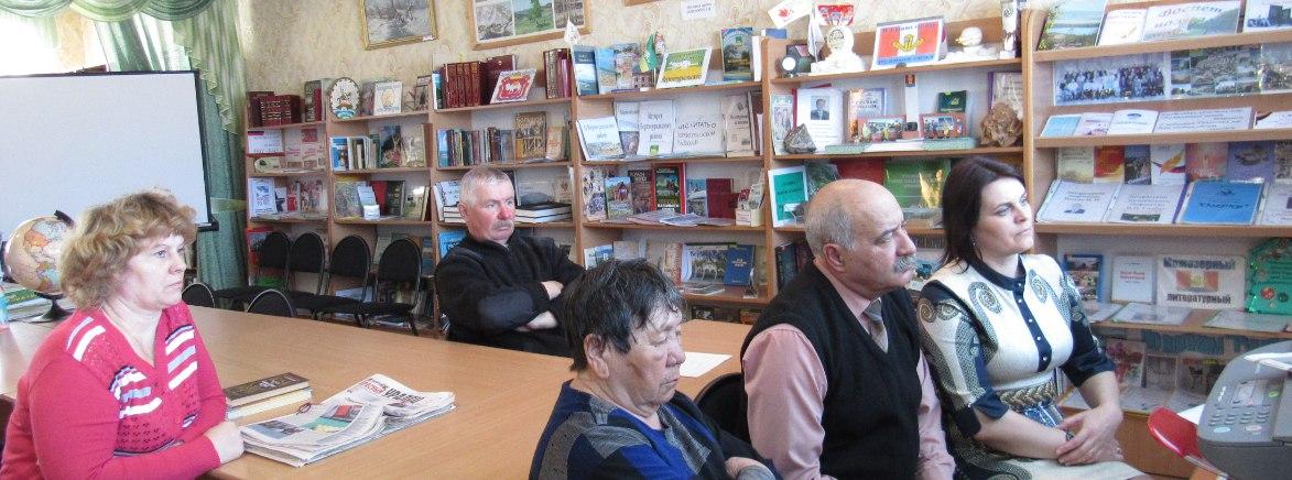 Участники вебинара из Верхнеуральского района