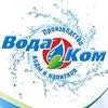 Доставка воды в Пскове - ВодаКом