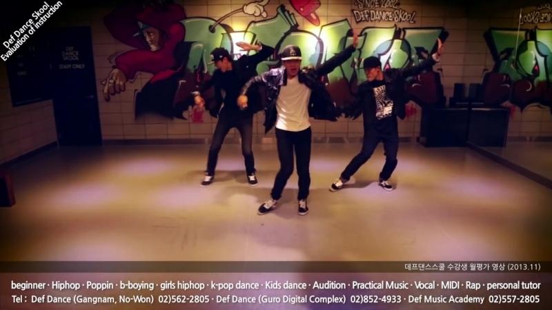 Trouble Maker(트러블 메이커) 내일은 없어 Dance Cover 데프댄스스쿨 수강생 월평가 최신가요 방송댄스 데프컴퍼니 kpop cover 댄스학원