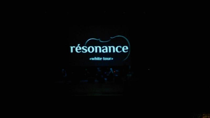 Renesance green tour 8