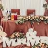 Свадьбы, декор, оформление в Хабаровске