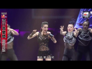 Jolin Tsai - Im Not Yours + Phony Queen + Play