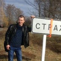 Владимир Бондарь сервис Youlazy