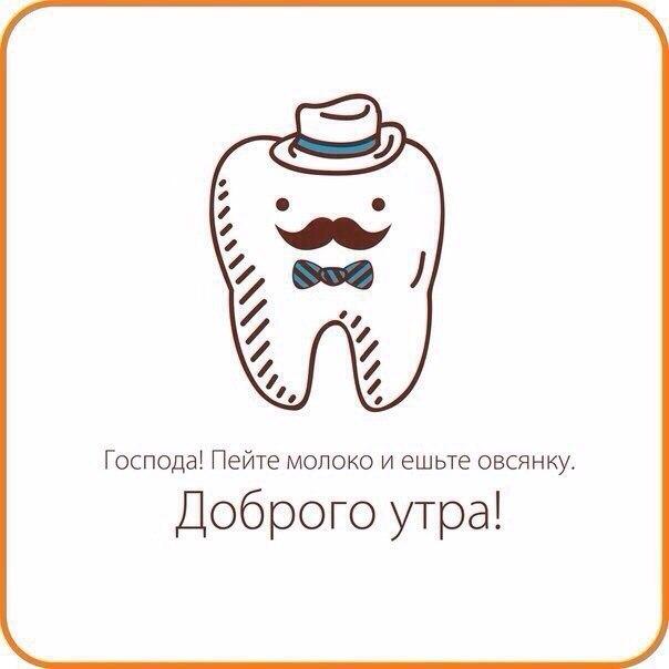 картинки в понедельник стоматологу лодки изготовлен