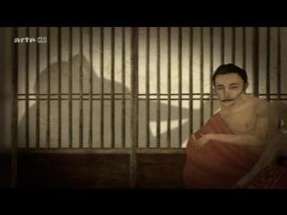 Lempire des sens (2016) HDTV.1080i 18 Империя чувств