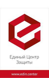 Банкротство физ лиц иркутск исполнительный лист смотреть