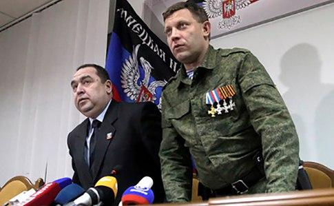 Условия сдачи Донбасса