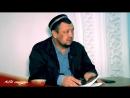 Абдугаппар Сманов Қыздарымыздың орамалын шешудің күнәсінің дәрежесі 2016