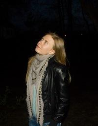 Екатерина Эленхелл