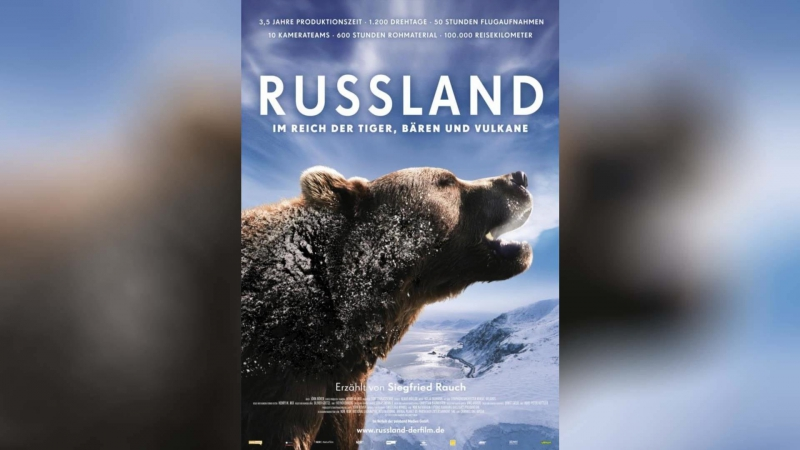 Россия царство тигров медведей и вулканов 2011 Russland Im Reich der Tiger