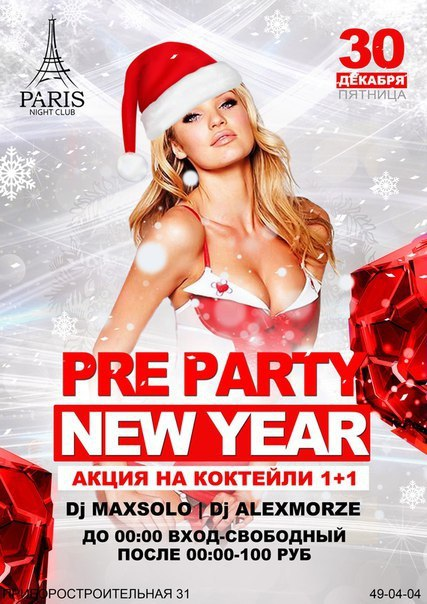 Pre Party New Year