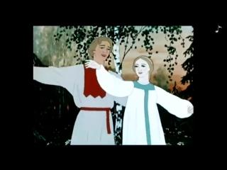 Уж ты, Порушка Параня  Я за то люблю Ивана  Русские Народные песни