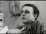 Степень риска. (1968).