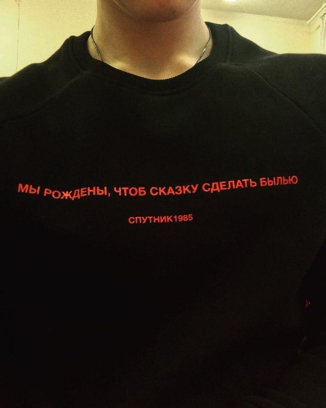 Николай Семёнов | Москва